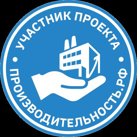Производительность.РФ